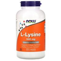 L-lysine 500 mg 250 caps