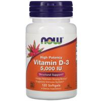 Vitamin D3 5000ME 120 caps